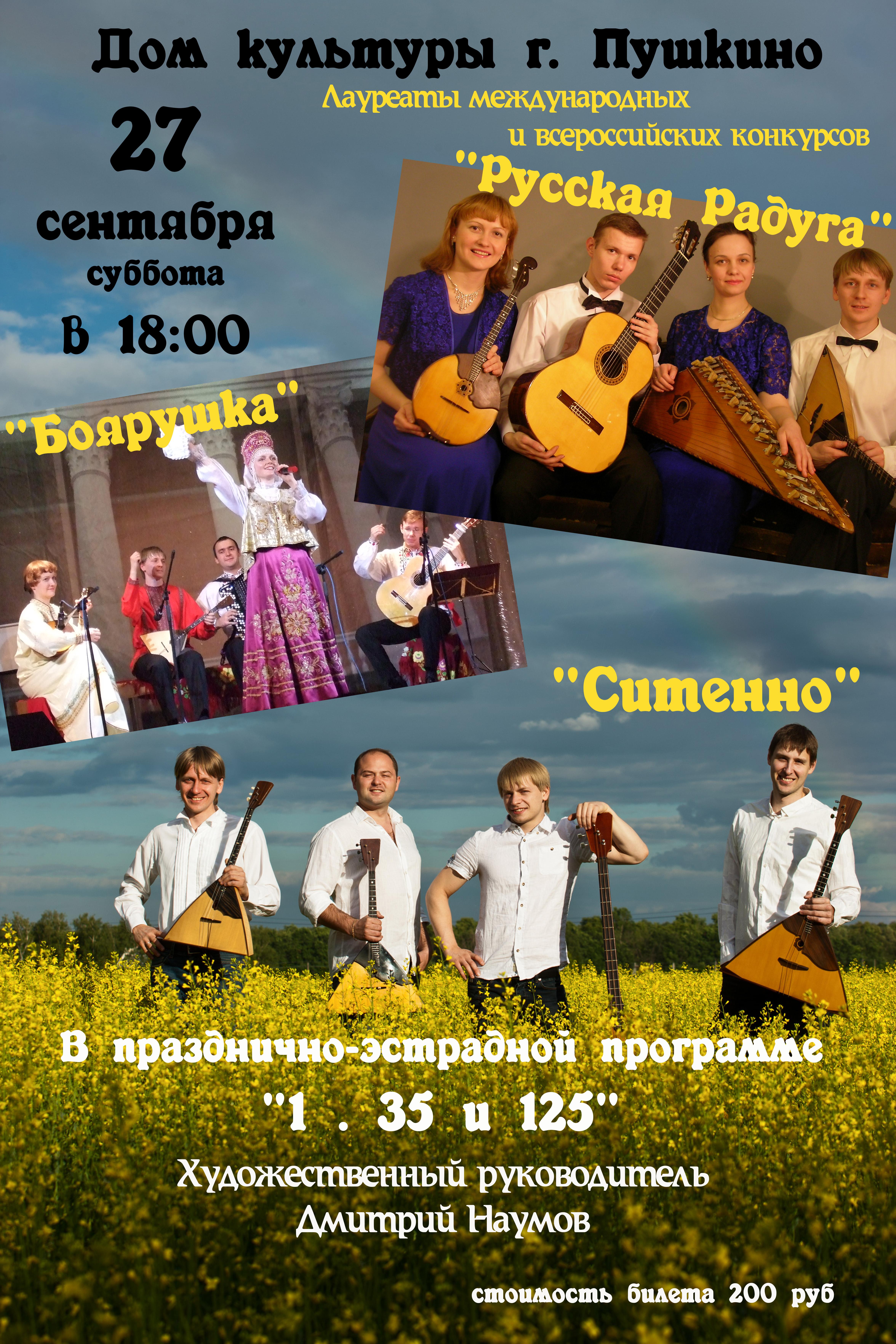Русская молодежь зажигает 21 фотография